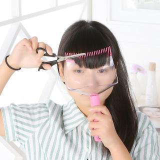 【mAGGIE】DIY瀏海剪髮神器