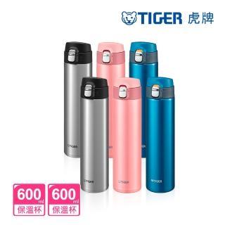 【TIGER 虎牌-買1送1】夢重力超輕量彈蓋不鏽鋼保溫瓶 600ml(MMJ-A601/MMJ-A601)