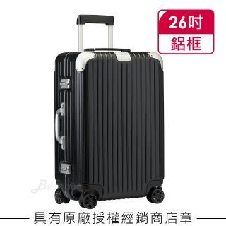 【Rimowa】Hybrid Check-in M 26吋行李箱 霧黑色(883.63.63.4)