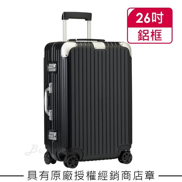 【Rimowa】Hybrid Check-in M 26吋行李箱 霧黑色(883.63.63.4)
