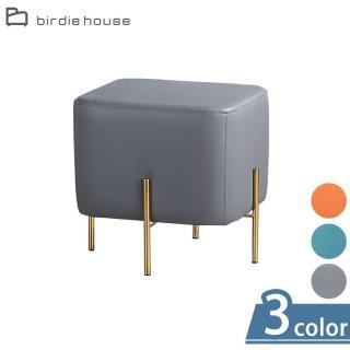 【柏蒂家居】盧瓦伍1.4尺皮面小方凳/矮凳/腳凳/沙發凳/客廳凳(三色可選)