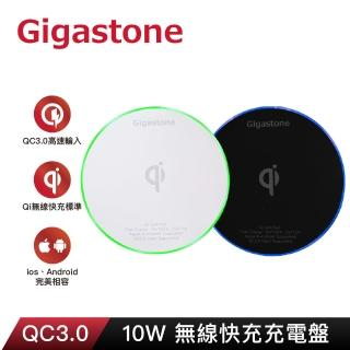 【Gigastone 立達國際】9V/10W 無線快充充電盤 GA-9600(支援iPhone 12/SE2/11/AirPods 無線充電)