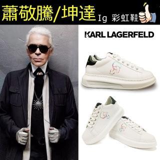【KARL LAGERFELD 卡爾】Love Is Love自由愛之老佛爺綁帶休閒鞋男女任選(原廠公司貨 雙11全球獨家彩虹鞋)