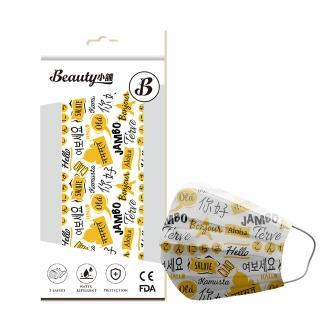【Beauty小舖】印花3層防護口罩_各國hello10入/盒(符合CNS 14774國家檢驗標準)