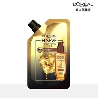 【LOREAL Paris 巴黎萊雅】金緻護髮精油 玫瑰精華補充包90ml(★)