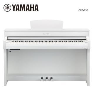 【YAMAHA 山葉】CLP-735 WH 數位電鋼琴 88鍵 典雅白色款(台灣公司貨 商品保固有保障)