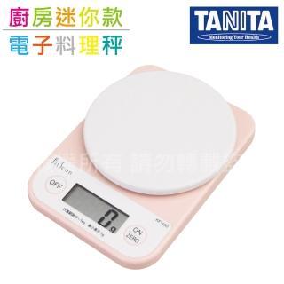 【TANITA】廚房迷你電子料理秤&電子秤-1kg-粉色(KF-100-PK輕巧收納廚房好物)