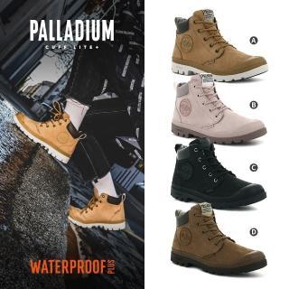 【Palladium】PAMPA CUFF LITE+ WP+ LTH輕量皮革防水靴-中性-四色任選