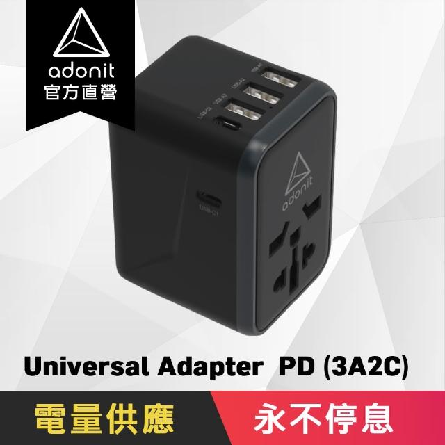 【Adonit】61W Type-C 萬國旅充 3A2C 極速充電 PD QC3.0(萬國充、type-c、macbook、switch、快充)