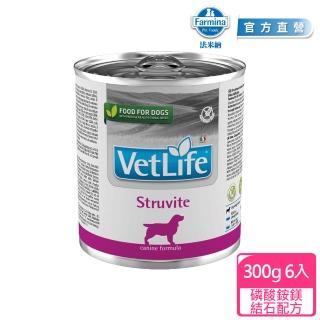 【Farmina 法米納】犬用處方主食罐-4號磷酸銨鎂結石配方300g*6入