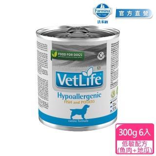 【Farmina 法米納】犬用處方主食罐-6號低敏配方300g*6入(魚肉+地瓜)