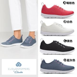 【Cloudsteppers by Clarks】女舒適休閒鞋(多款任選)