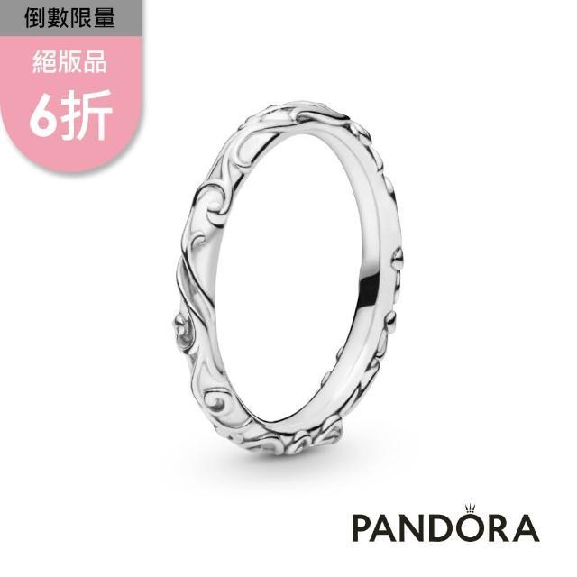 【Pandora官方直營】華麗圖騰戒指/
