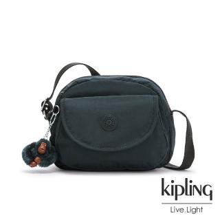 【KIPLING】沉穩素面藍翻蓋側背小包-STELMA/