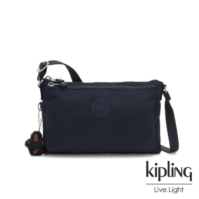 【KIPLING】輕巧實用質感配件包(多款任選)/