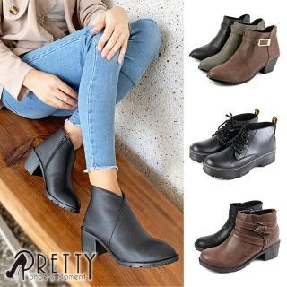 【Pretty】11月獨家-台灣製經典時尚美型踝靴/短靴(共9款)/