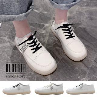 【Alberta】2.5CM休閒鞋 真皮材質舒適防滑牛津軟底平底圓頭包鞋小白鞋懶人鞋