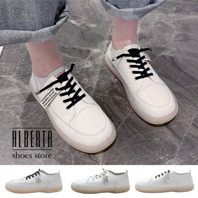 【Alberta】2.5CM休閒鞋