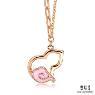 【點睛品】甜心粉紅葫蘆