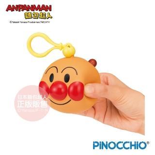【ANPANMAN 麵包超人】麵包超人 隨身捏捏發聲球(1.5歲-/吊飾/卡通玩具)