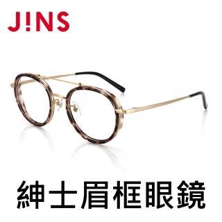【JINS】紳士飛行款眼鏡(特AMRF18S033)