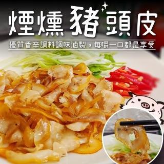 【海肉管家】煙燻豬頭皮(3包_200g/包)