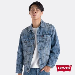 【LEVIS】男女同款 古著牛仔外套 / 寬鬆休閒版型 / 501day洗鍊印記系列 / 滿版養褲教學漫畫-熱銷單品