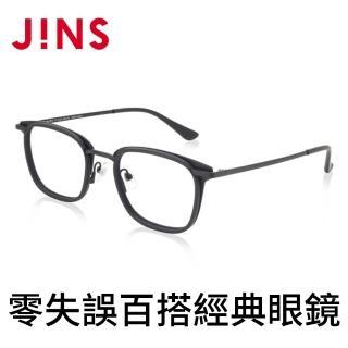 【JINS】零失誤百搭經典眼鏡(AMRF19S281)