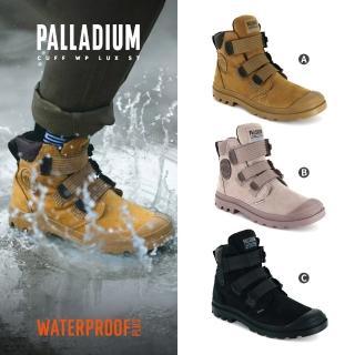 【Palladium】PAMPA CUFF WP LUX ST黏扣皮革防水靴-中性-三色任選