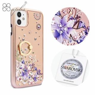 【apbs】iPhone 12全系列 施華彩鑽全包鏡面指環雙料手機殼-祕密花園(12 Pro Max/12 Pro/12/12 mini)