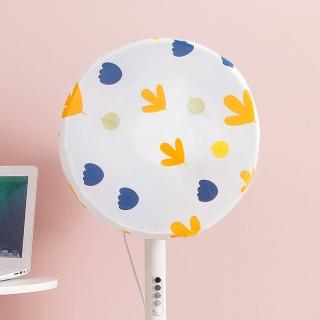 【iRoom 優倍適】電風扇防塵罩防水扇套《圓形蓋頭款》(2入組)