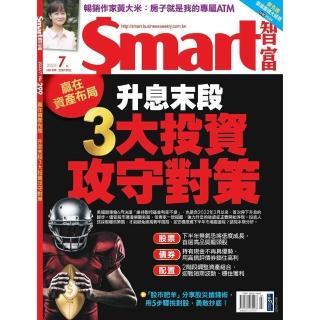 【Smart智富月刊】一年12期(年度爆殺僅此一檔)/