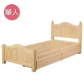 【顛覆設計】蘭亞分3.5尺抽屜床架(四分床板)