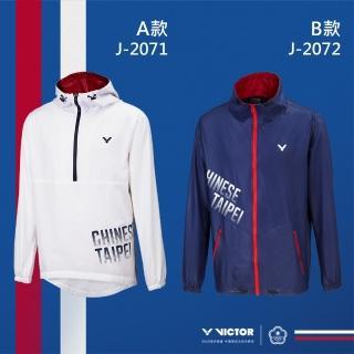 【VICTOR 勝利體育】東京奧運中華隊運動風衣 外套(J-2071 A 白/J-2072 F 藍)