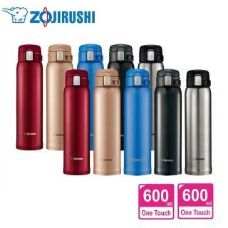 【ZOJIRUSHI 象印買大送大】超輕量OneTouch不鏽鋼真空保溫杯600ml*2(SM-SD60)