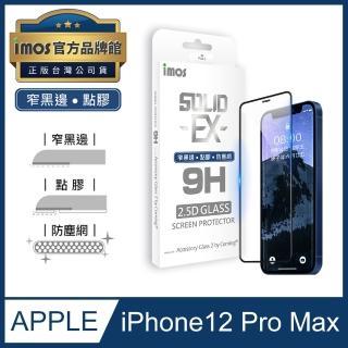 【iMos】iPhone12 Pro Max 6.7吋 2.5D窄黑邊防塵網 螢幕保護貼(正版台灣公司貨 擁有新型專利證書)