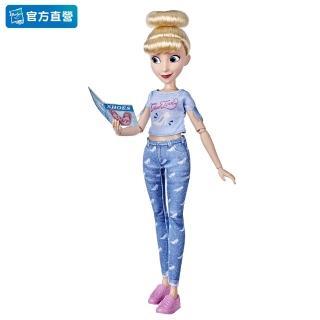 【Disney 迪士尼】12吋公主(便服系列公主人物組-仙杜瑞拉 E8393)