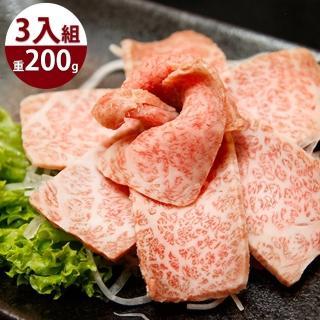 【極鮮配】美國極黑SRF金牌和牛烤肉/火鍋肉片 3入組(200g±10%/份*3份)