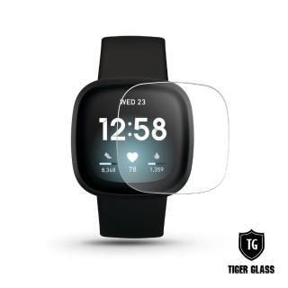 【T.G】Fitbit Versa 3 高透3D防爆定位水凝膜螢幕保護貼-滿版(2入)