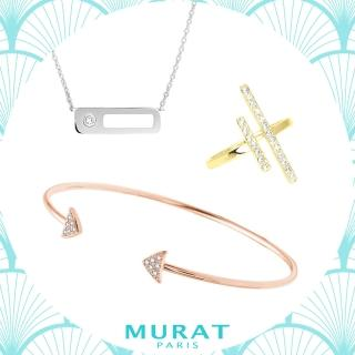 【MURAT Paris 米哈巴黎】法國輕珠寶 精選項鍊 手鍊 戒指 手環