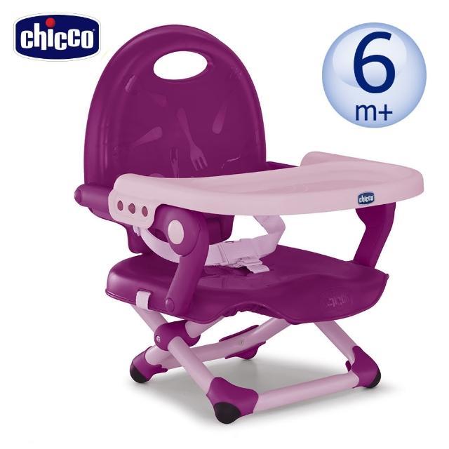 【Chicco】Pocket snack攜帶式輕巧餐椅座墊+寶寶純棉口水巾(多色可選)