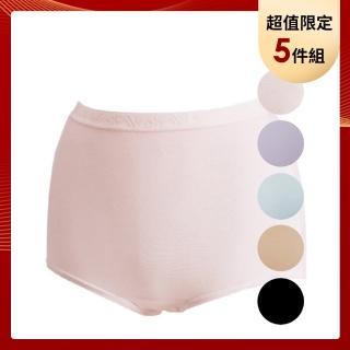 【華歌爾限搶SET】新伴蒂內褲M-3L高腰三角款:紫/褐/粉紅/黑/藍(內褲5件組)/