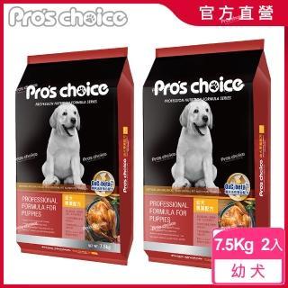 【博士巧思】幼犬專業配方7.5Kgx2包(合購更優惠)