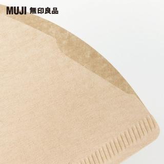 【MUJI 無印良品】咖啡濾紙(60枚入)
