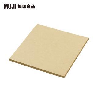 【MUJI 無印良品】原色便利貼75x75/30張