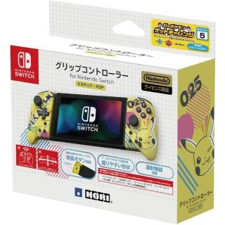 【HORI】Switch副廠