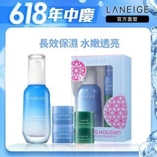 【LANEIGE 蘭芝】水酷肌因精華禮盒 2020聖誕版