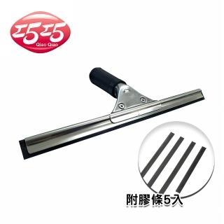 【巧巧】不鏽鋼玻璃刮刀 30cm(附膠條5入)