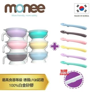 【monee】100%白金矽膠寶寶智慧矽膠碗+矽膠湯匙(加贈湯匙收納盒)