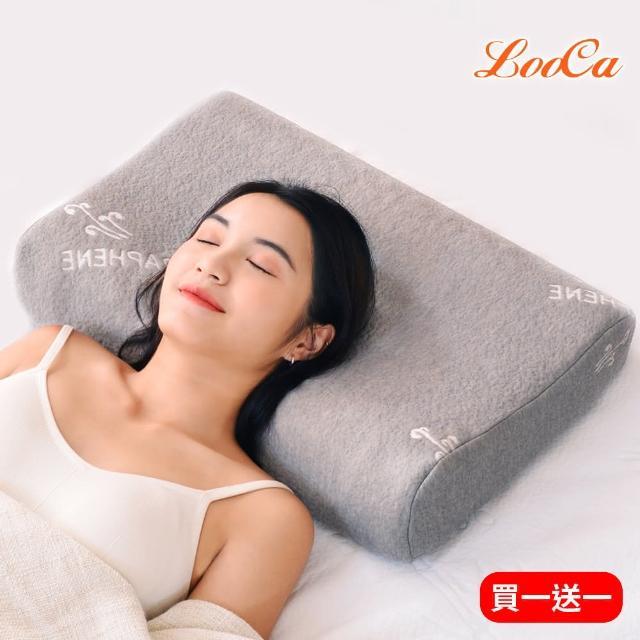 【買1送1】LooCa石墨烯遠紅外線健康乳膠枕(獨家)/